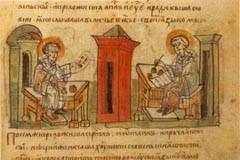 Святые братья Кирилл и Мефодий. ВИКТОРИНА