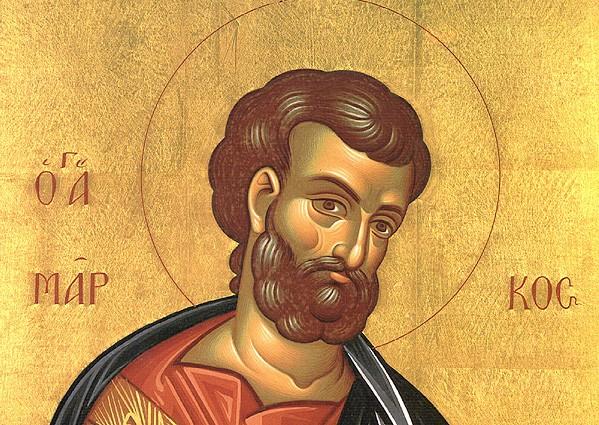 Церковь чтит память апостола и евангелиста Марка