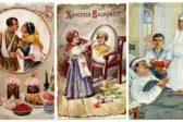 Пасхальные открытки Первой мировой (ФОТО)