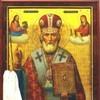 В Киеве наблюдаются исцеления от иконы «Николай Утешитель»