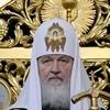 Патриарх Кирилл: Пример Иуды предостерегает нас от легкомысленного отношения к духовной жизни