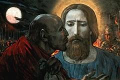 Поцелуй Иуды – предательство или что-то иное?