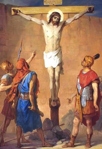 кто изображен по бокам у святого распятия христа имеет несколько свойств: