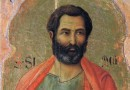Церковь чтит память апостола Симона Зилота