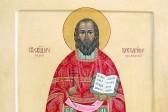 Церковь чтит память священномученика Виссариона пресвитера