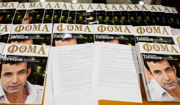 Один из организаторов выставки – журнал «Фома»