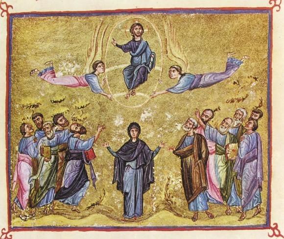 7.Миниатюра Евангелиария (Athos Dionisiou 587). Византия. XI в. Монастырь Дионисиат, Афон