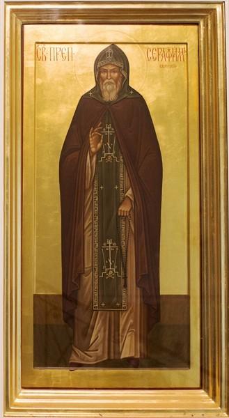 Икона святого прп. Серафима Вырицкого