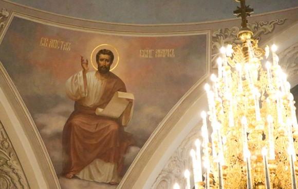 День Святой Троицы (24)