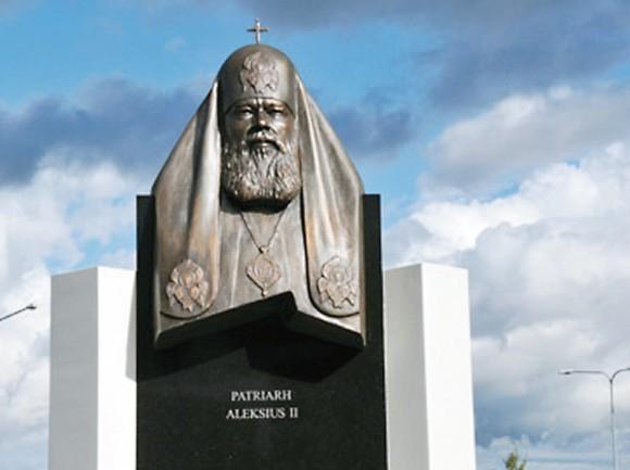 Памятник Святейшему Патриарху Алексию II в Таллинском районе Ласнамяз