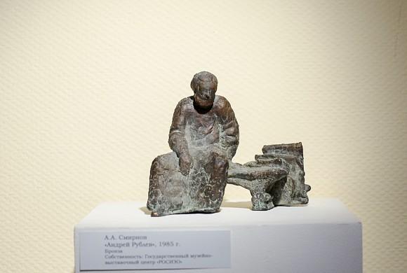 А. Смирнов «Андрей Рублев»