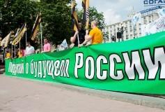 Митинг против абортов в Москве