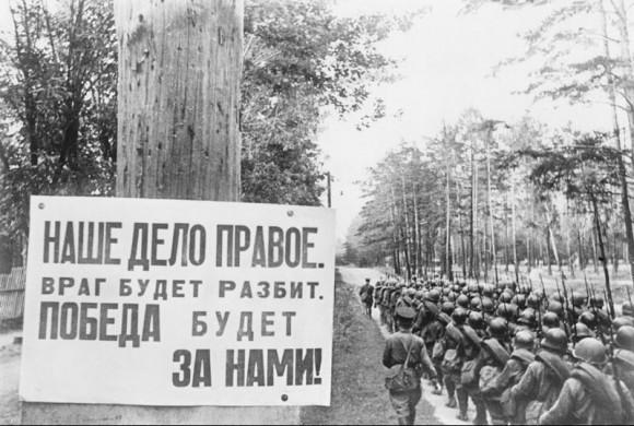 39. Навстречу врагу. Июль 1941 г.