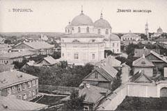 Город моего детства: Торжок (+аудио)