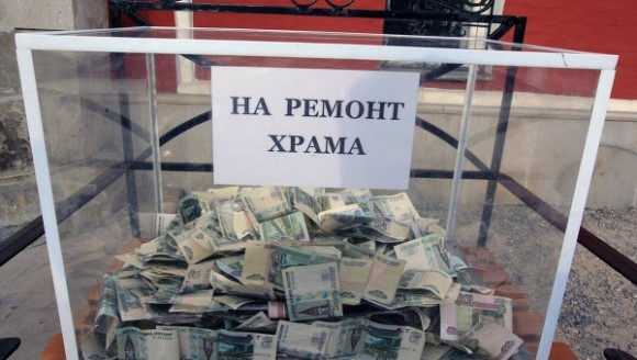 Кража пожертвованных прихожанами денег была совершена из молельного дома храма Казанской иконы Божьей матери...