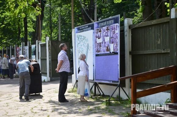 Литургия в Бутово (79)