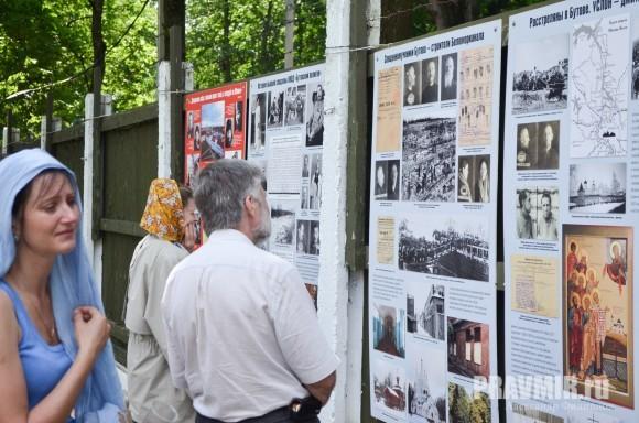Литургия в Бутово (77)