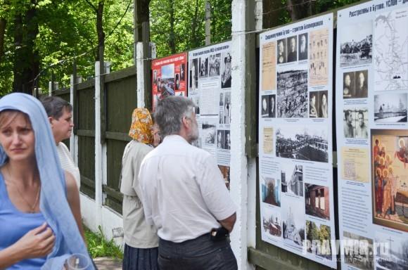 Литургия в Бутово (76)