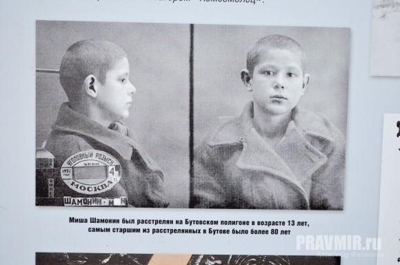 Литургия в Бутово (71)