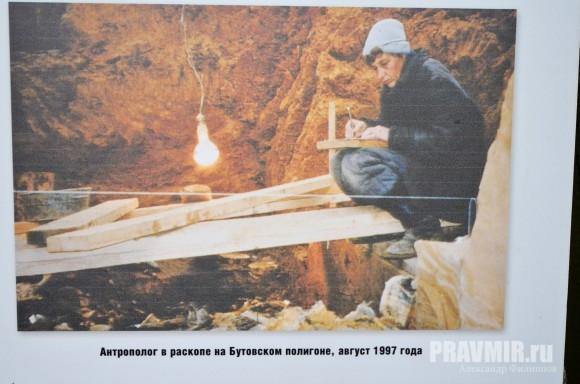 Литургия в Бутово (69)