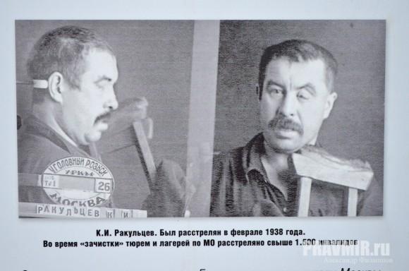 Литургия в Бутово (68)