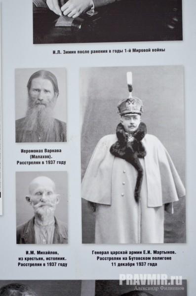 Литургия в Бутово (67)