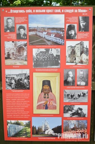 Литургия в Бутово (66)