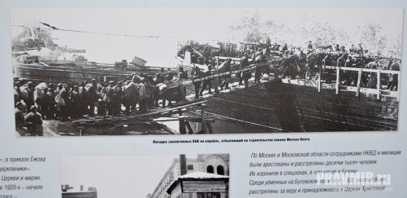 Литургия в Бутово (63)