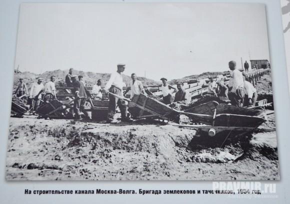 Литургия в Бутово (61)