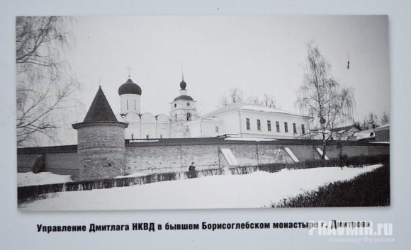 Литургия в Бутово (60)