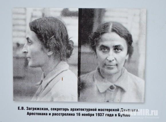 Литургия в Бутово (59)