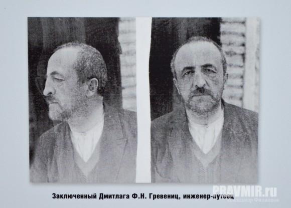 Литургия в Бутово (58)
