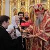 Итальянская маркиза подарила России три частицы мощей свт. Николая Чудотворца