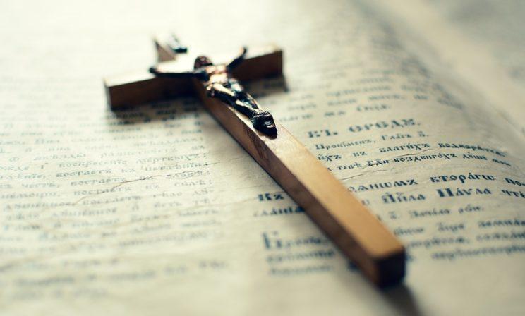 Неделя о слепом. Евангелие