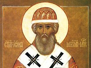 Церковь празднует память святителя Ионы, митрополита Московского