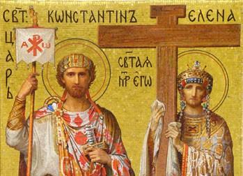 Церковь чтит память равноапостольных царя Константина и царицы Елены
