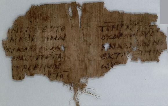 Подлинный кодекс собора