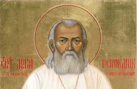 Церковь чтит память святителя Луки, архиепископа Симферопольского и Крымского