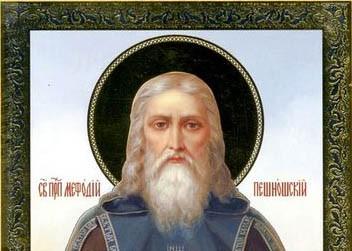 Православные отмечают память преподобного Мефодия, игумена Пешношского