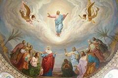 Вознесение Господне (ВИКТОРИНА)