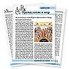 Православная стенгазета №  24 (182)