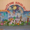 В Жуковском прошел благотворительный концерт в пользу сожженного храма и воскресной школы
