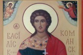 Церковь чтит память святого мученика Василиска