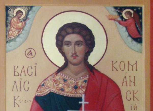 Церковь чтит память мученика Василиска Команского