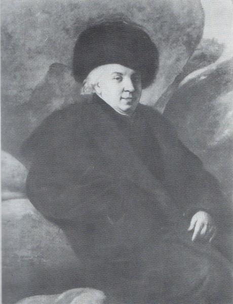 Г.Р Державин. Портрет работы С.Тончи. 1805 г.