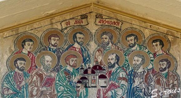 Фреска церкви 12 Апостолов в Капернауме