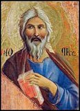 12 Апостолов - Андрей