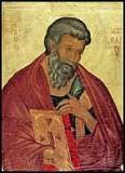 12 Апостолов - Матфей
