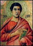 12 Апостолов - Филипп