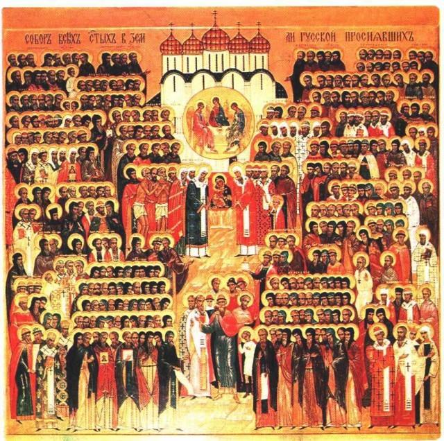 Молитва русским святым 114